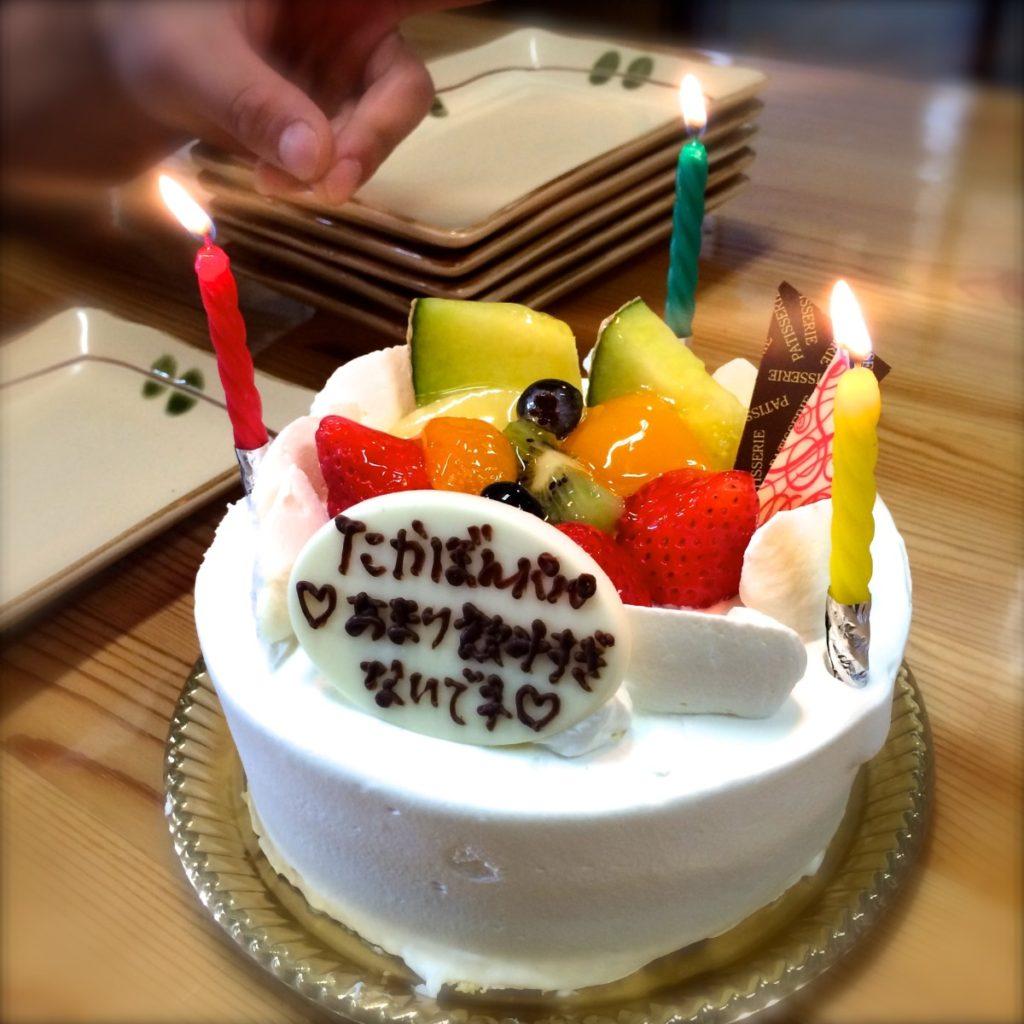Happy Birthday♬ たかぼん、30歳のお誕生日☆