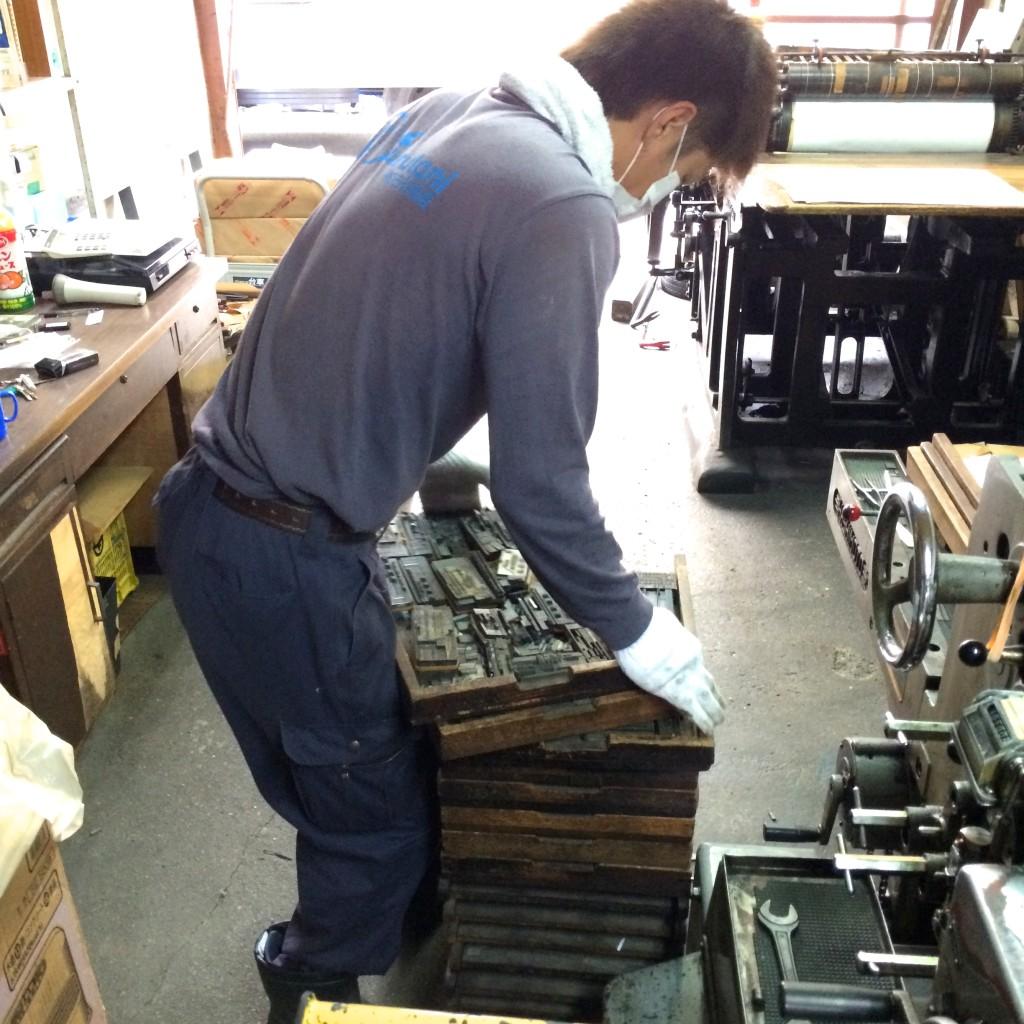 木箱に収納されていて積み上げられていた活字も撤去。一枚一枚がずっしりしています
