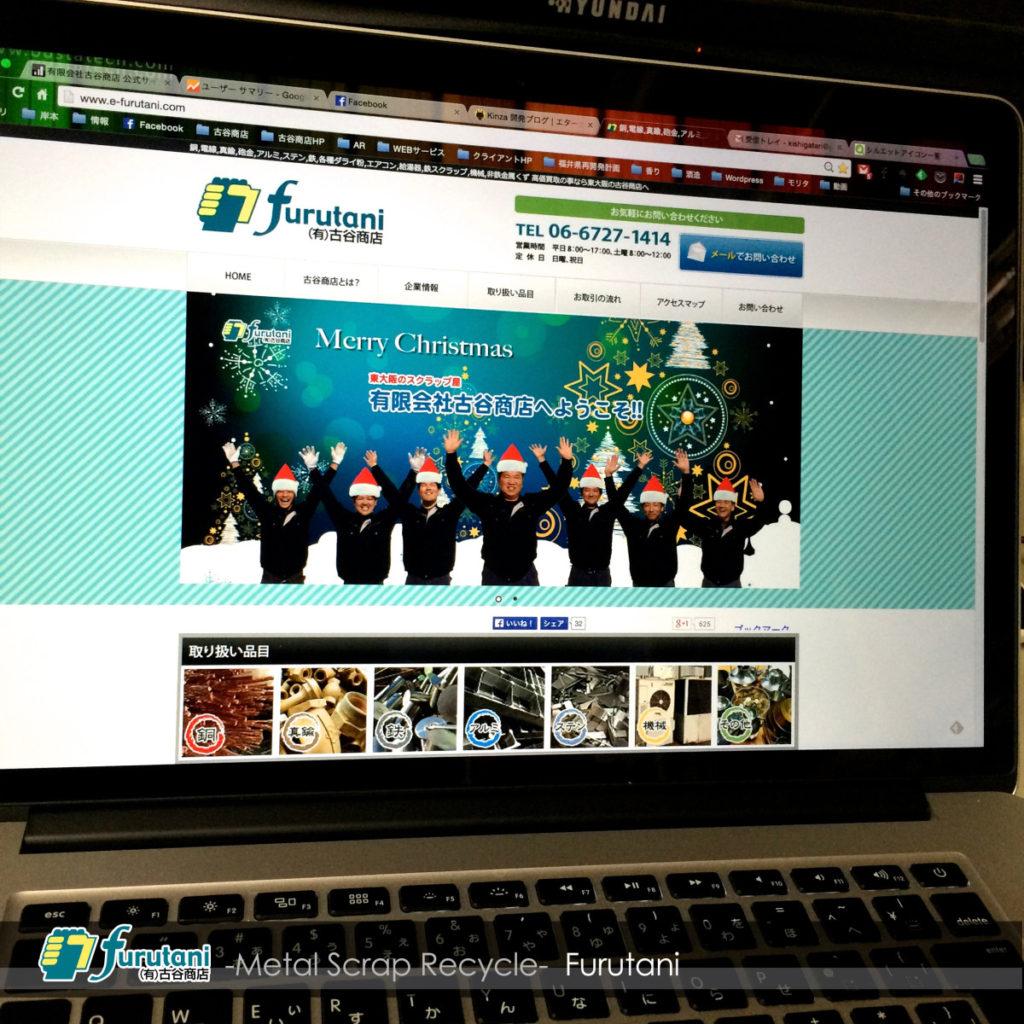 WEBサイトをクリスマス仕様に変更です♬