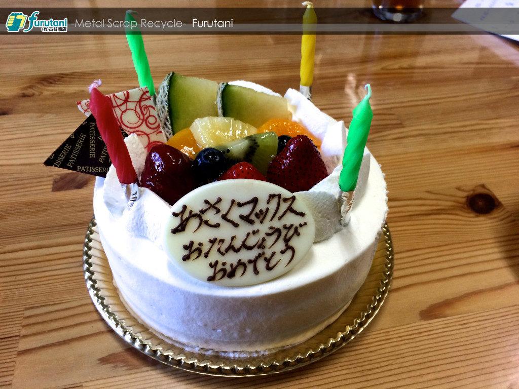 あさくMAX♬  Happy Birthday!!