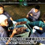 【銅相場情報 2015.10.1】月初めは上がりスタート!67万☆
