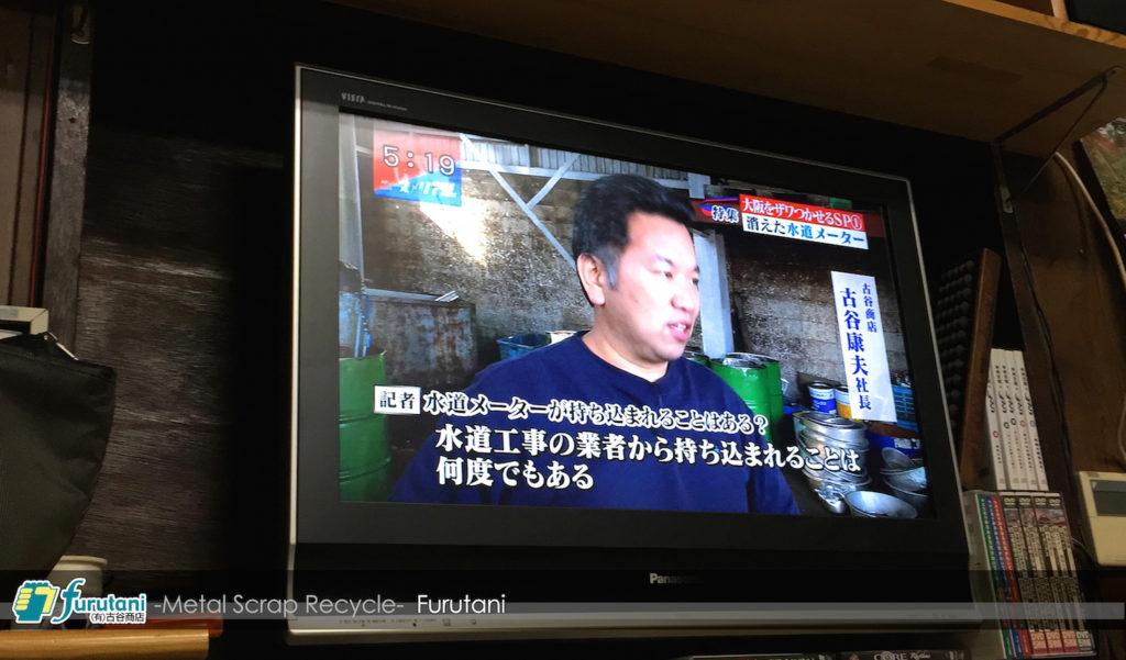 TV大阪「ニュースリアル」で取材VTRが放送されました!