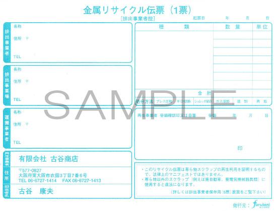 20130418111058_image1_46
