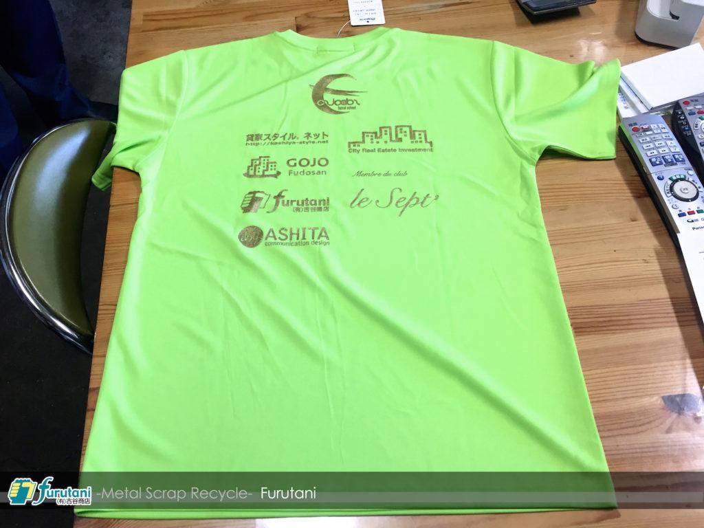 松宮充義さんからフットサルチームのユニフォームが届きました!