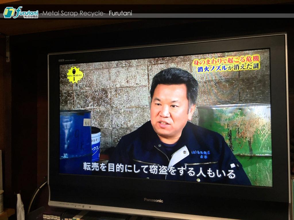 「NHK 所さん・大変ですよ!」で取材VTRが放送されました☆(^▽^)