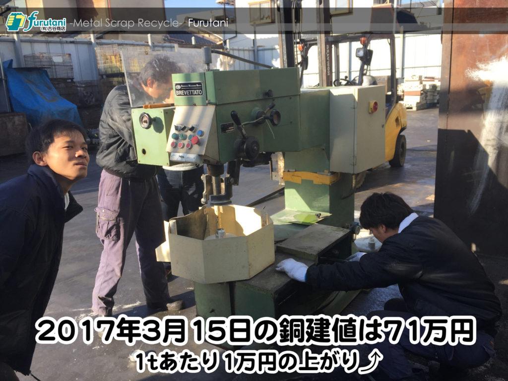 【銅相場情報 2017.3.15】1tあたり1万円上がりの71万円に改定☆⤴