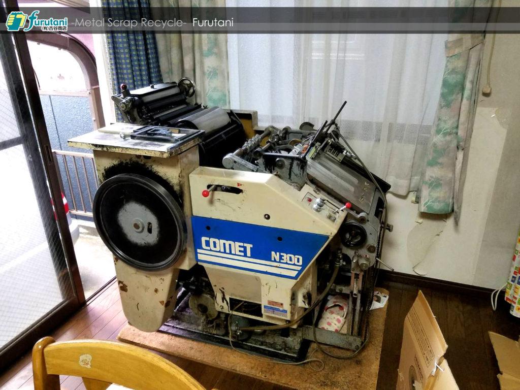神戸市某所、活版印刷機COMETN300と活字スクラップを撤去してきました!(^▽^)