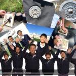 青銅鏡を鋳造してみよう!【本講座編】逗子開成中学校・高等学校土曜講座レポート☆