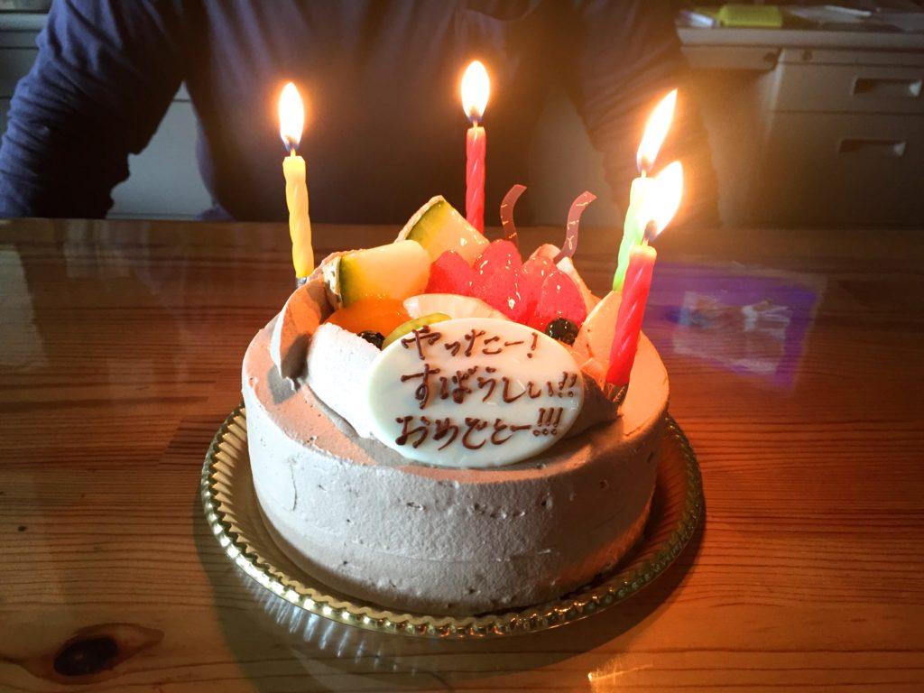親方誕生日