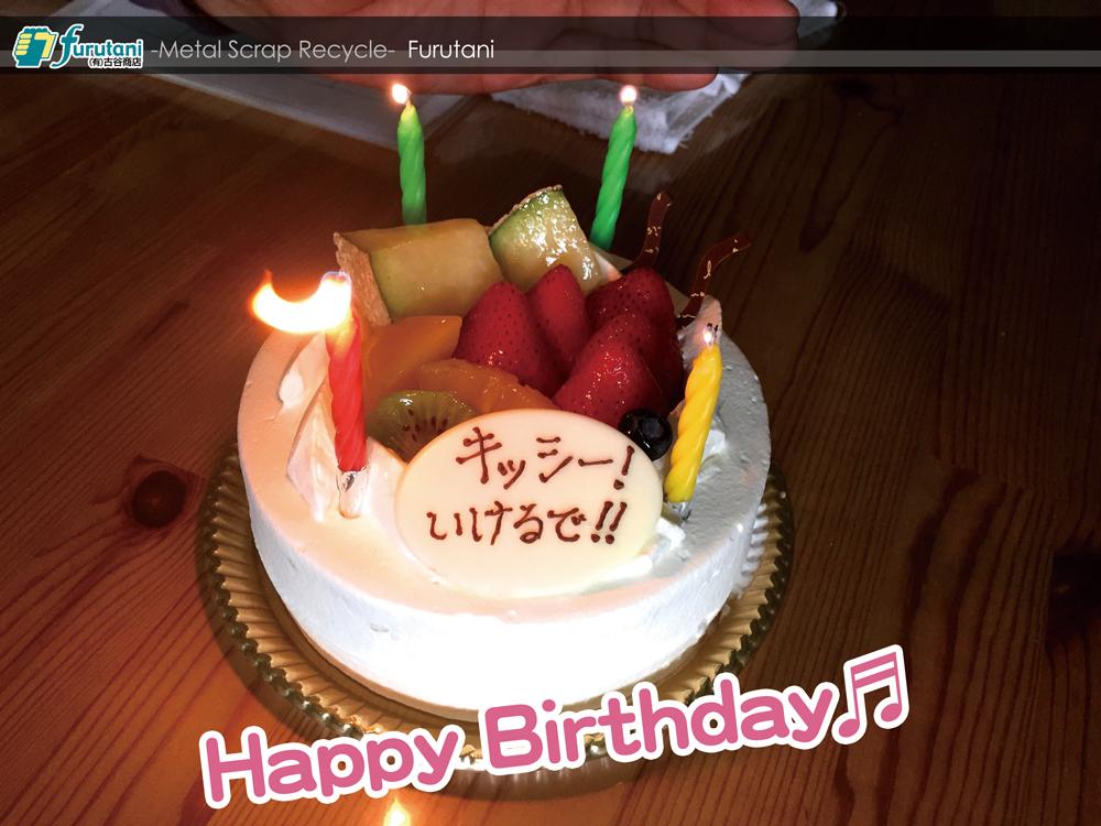 Happy Birthday きっしー!いけるで!40歳☆