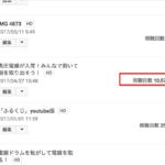祝!Youtubeで電線剥き動画が10000再生突破!(^▽^)
