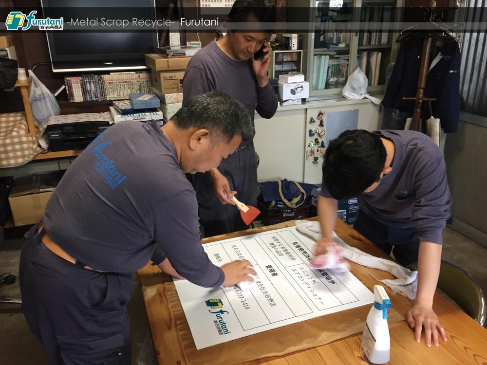 東大阪市第一号! 有害使用済機器の保管許可を取得しました♫