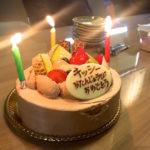スタッフきっしー、41歳の誕生日♬