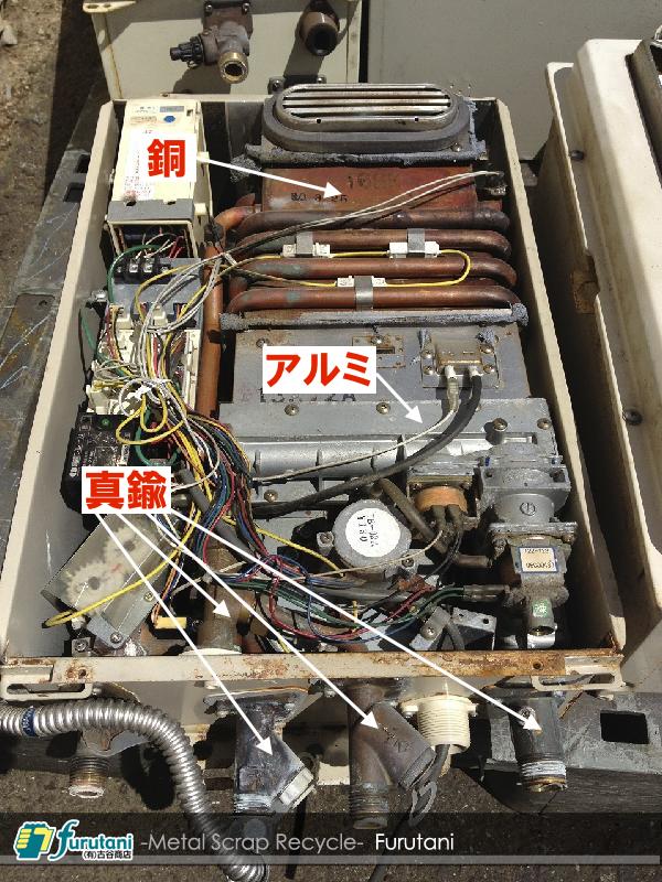 給湯器・湯沸かし器の内部